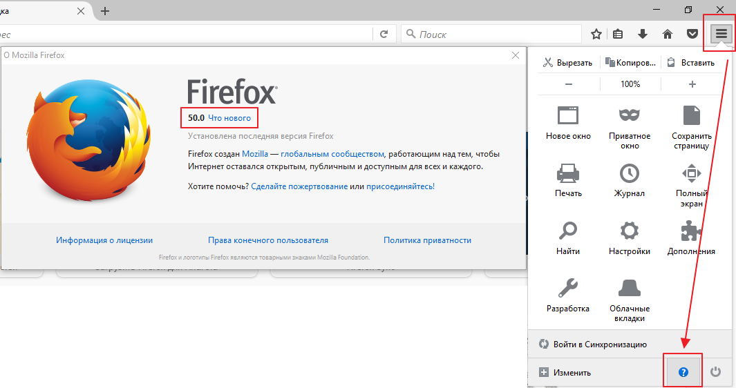 Как ускорить Firefox включение режима electrolysis