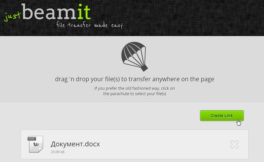 Передача файлов с помощью сайта justbeamit.com 1