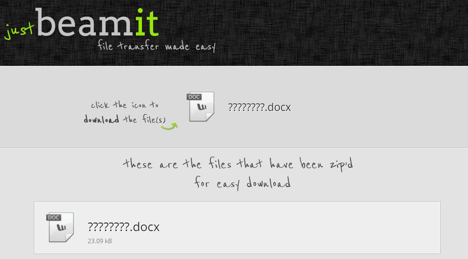 Передача файлов через интернет с помощью justbeamit.com 3