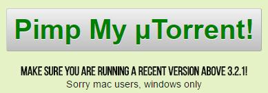 Как отключить рекламу uTorrent pimp my utorrent