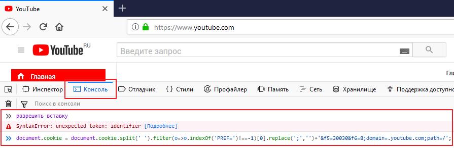 Как вернуть старый дизайн YouTube в Firefox