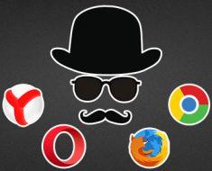 Режим инкогнито в браузере: хром, опера, яндекс, firefox