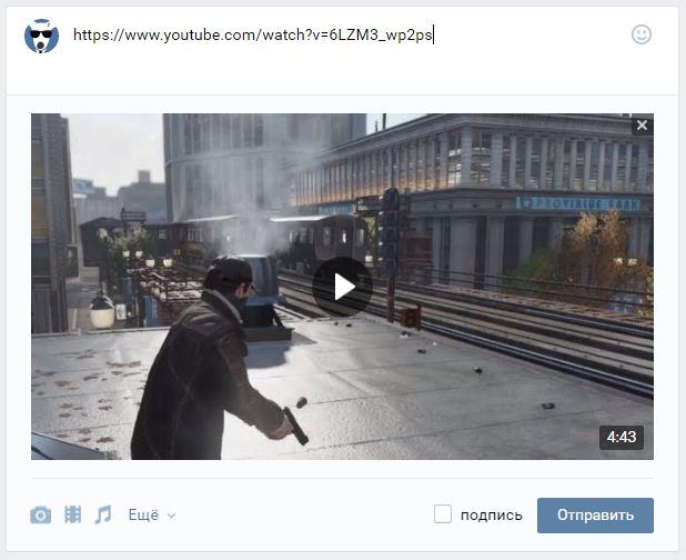 Как обойти возрастные ограничения на Youtube - 4