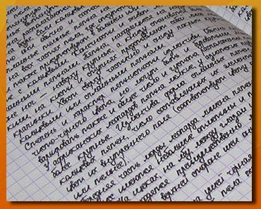 Как распечатать на тетрадном листе