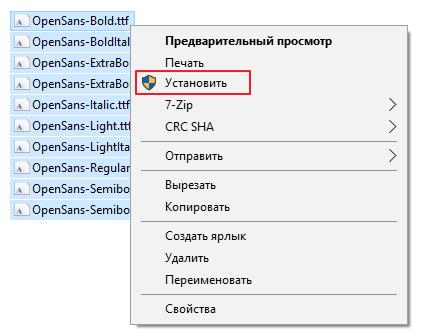 Как установить шрифт в windows - установка большого количества шрифтов