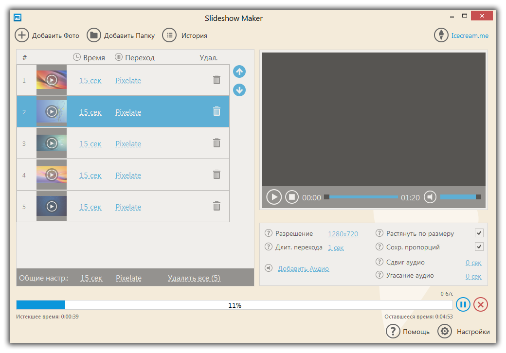 Программа для создания слайдшоу Icecream Slideshow Maker -5