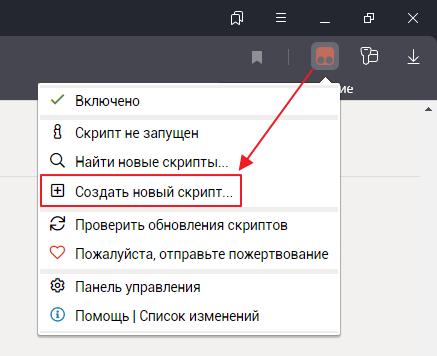 Яндекс браузер установка расширеня для возвращения старого дизайна Youtube